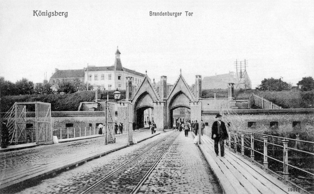 brandenburgskie-vorota-vo-vremena-kenigsberga