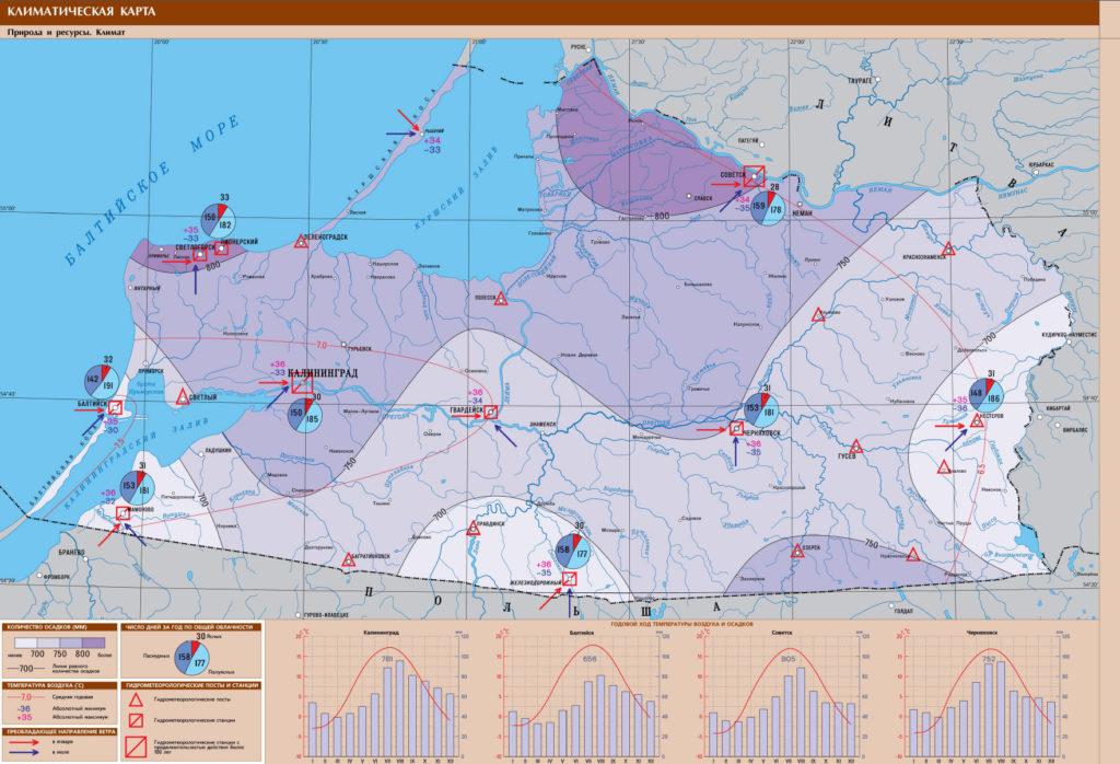 klimaticheskaya-karta-kaliningradskoj-oblasti