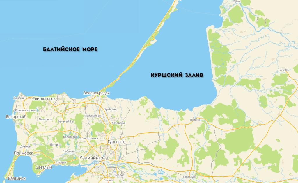 kurshskij-zaliv-na-karte