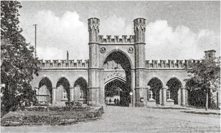 Росгартенские ворота 1925-1935 годы