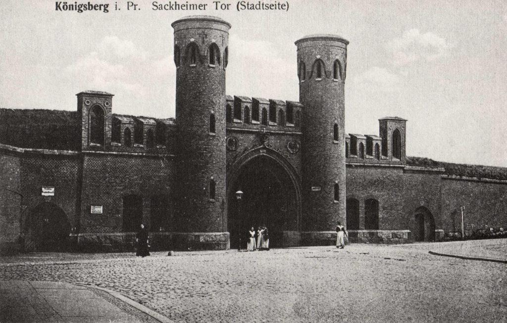 Закхаймские ворота в 1902 году
