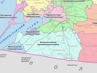 bagrationovskij-rajon-kaliningradskoj-oblasti
