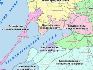 baltijskij-rajon-kaliningradskoj-oblasti