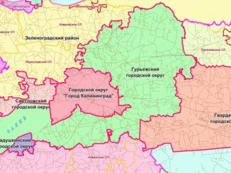 gurevskij-gorodskoj-okrug-kaliningradskoj-oblasti