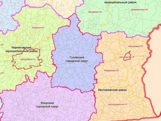 gusevskij-gorodskoj-okrug-kaliningradskoj-oblasti