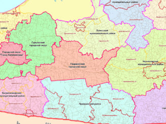 gvardejskij-gorodskoj-okrug