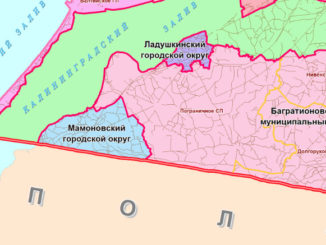 ladushkinskij-gorodskoj-okrug-kaliningradskoj-oblasti