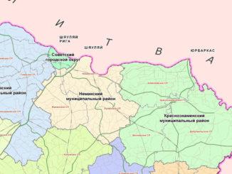 nemanskij-rajon-kaliningradskoj-oblasti