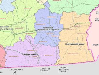 nesterovskij-rajon-kaliningradskoj-oblasti