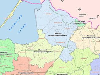 polesskij-rajon-kaliningradskoj-oblasti