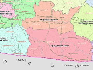 pravdinskij-rajon-kaliningradskoj-oblasti