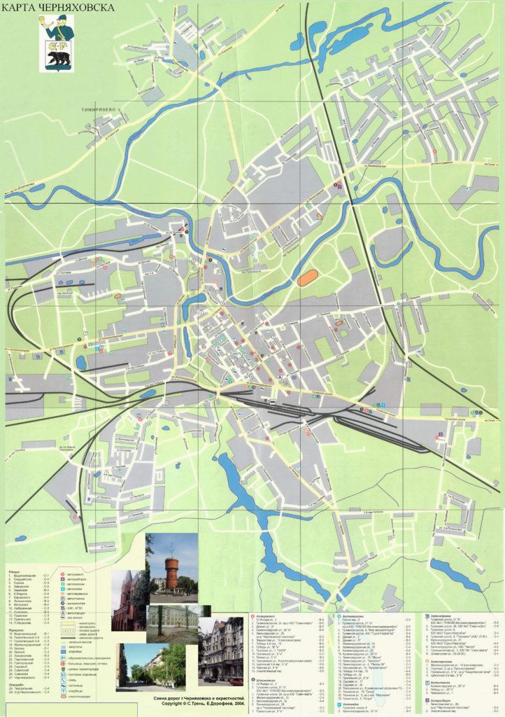 Карта Черняховска 2004 года