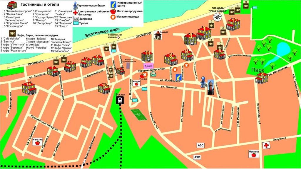 Карта Зеленоградска с условными обозначениями