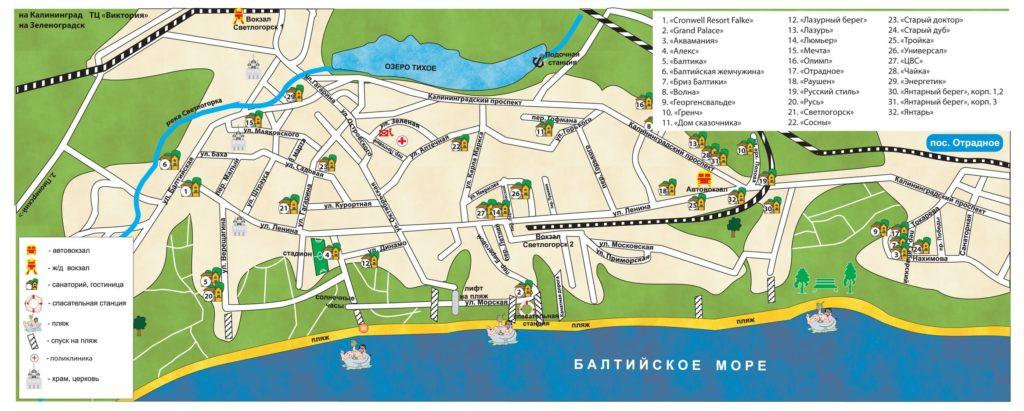 Карта города Светлогорска с отелями
