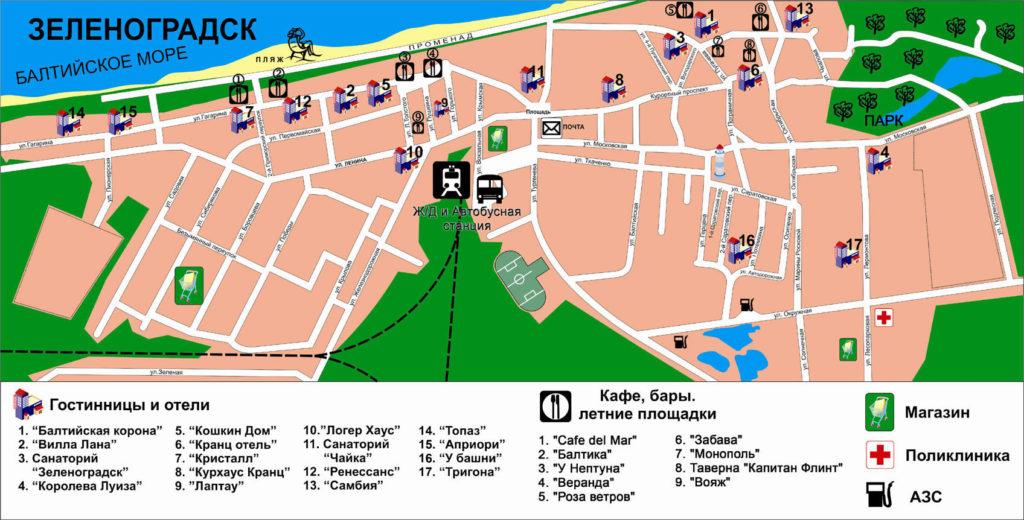 Карта города Зеленоградска с отелями
