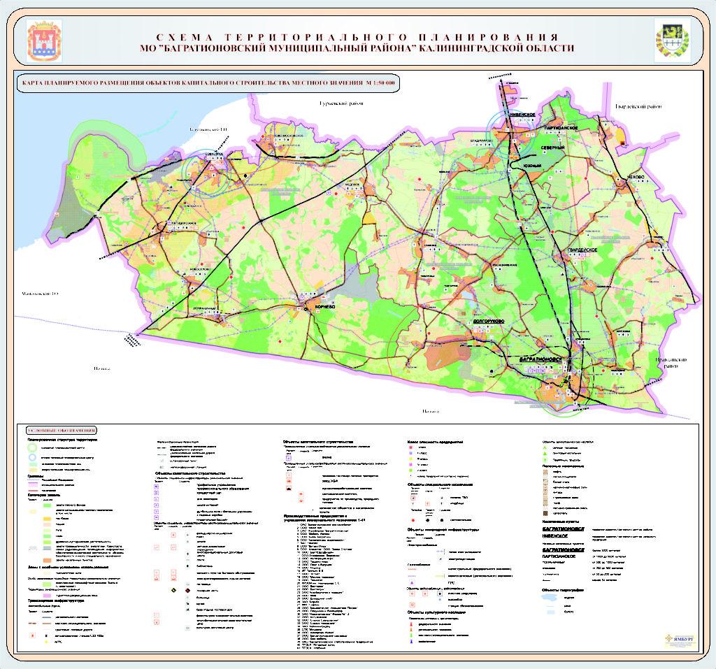 Карта-схема Багратионовска и Багратионовского района