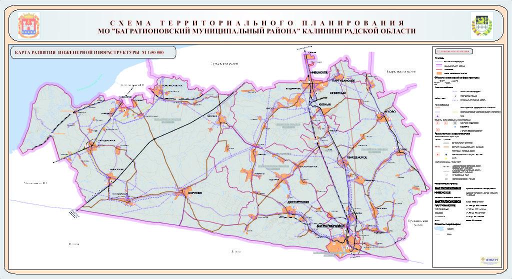 Карта-схема Багратионовска и Багратионовского района2