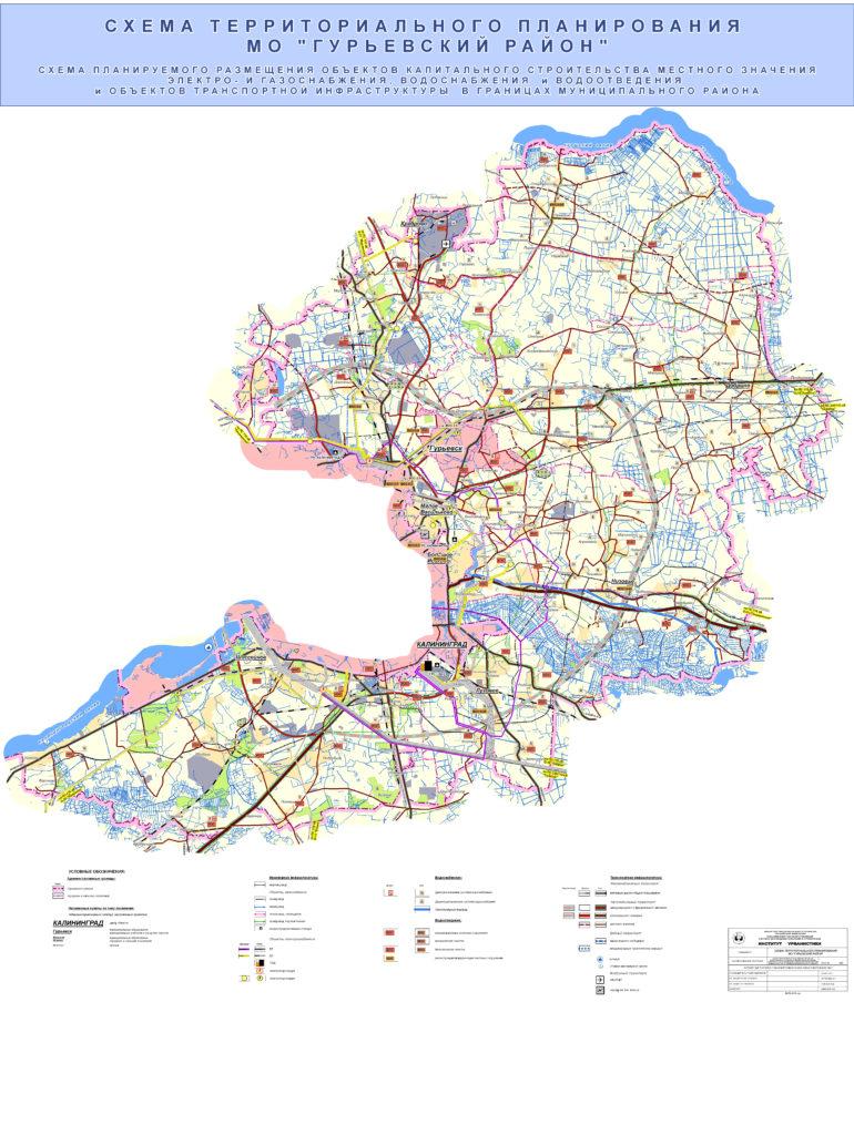 Карта-схема Гурьевского района