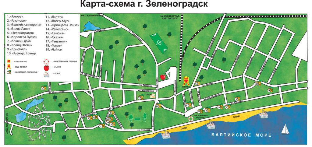 Карта-схема города Зеленоградск