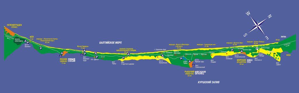 Подробная карта Куршской косы