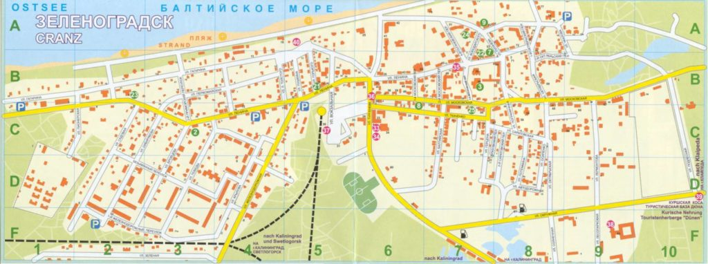 Подробная карта Зеленоградска с улицами