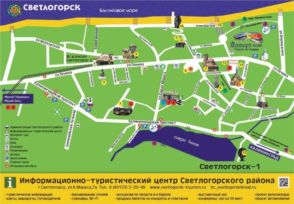 Туристическая карта Светлогорска